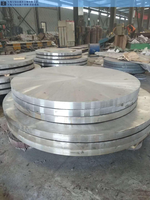 宁夏2205不锈钢复合板供货厂家,不锈钢复合板