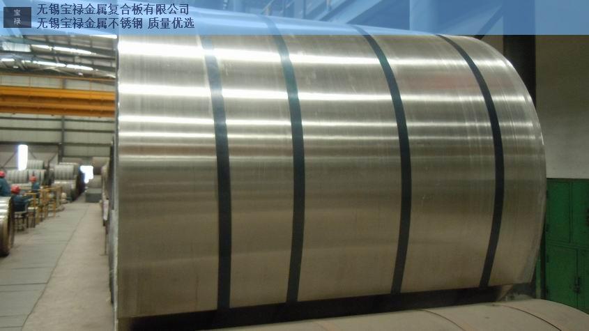 青海310s不锈钢复合板镜面,不锈钢复合板