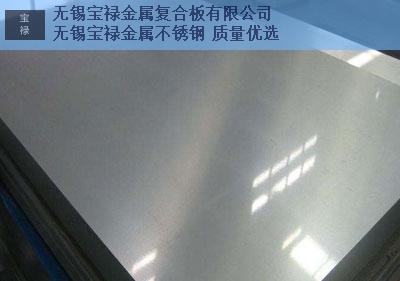 吴忠309S不锈钢复合板加工