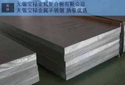 银川2205不锈钢复合板厂家,不锈钢复合板