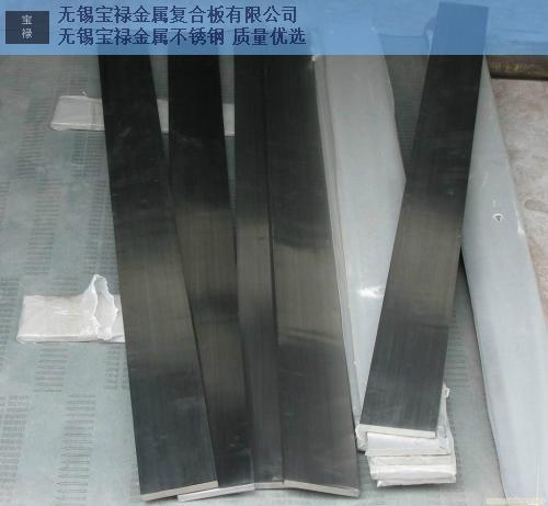石嘴山309S不锈钢复合板切割,不锈钢复合板