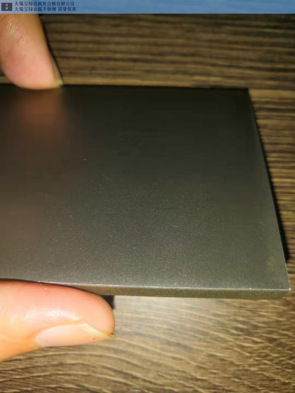 安康C276不锈钢复合板切割