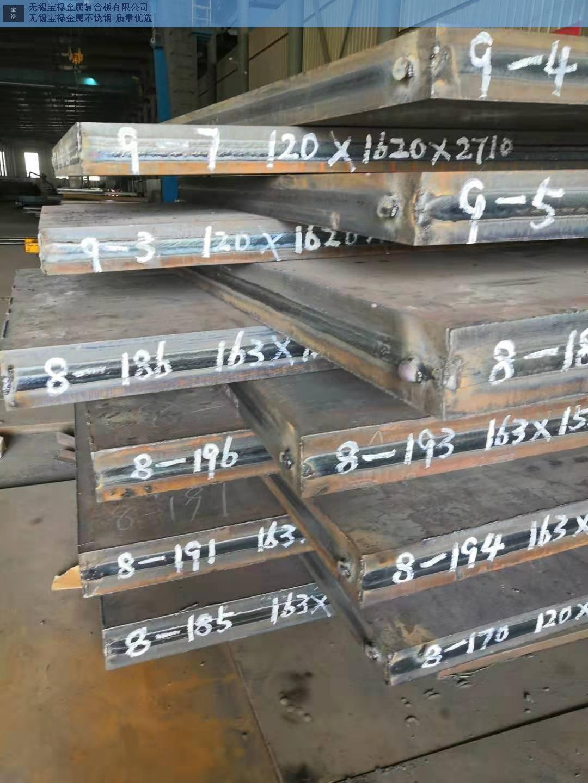 宁夏304不锈钢复合板销售,不锈钢复合板