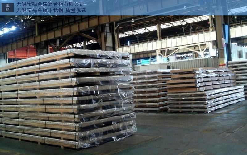 不锈钢复合板供货厂家,不锈钢复合板