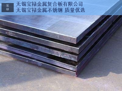 商洛2205不锈钢复合板厂家直供,不锈钢复合板