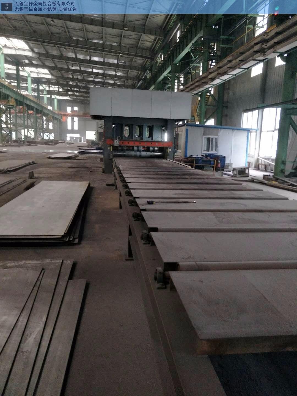 安康202不锈钢复合板厂家,不锈钢复合板