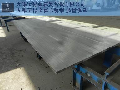 商洛2205不锈钢复合板厂家现货,不锈钢复合板