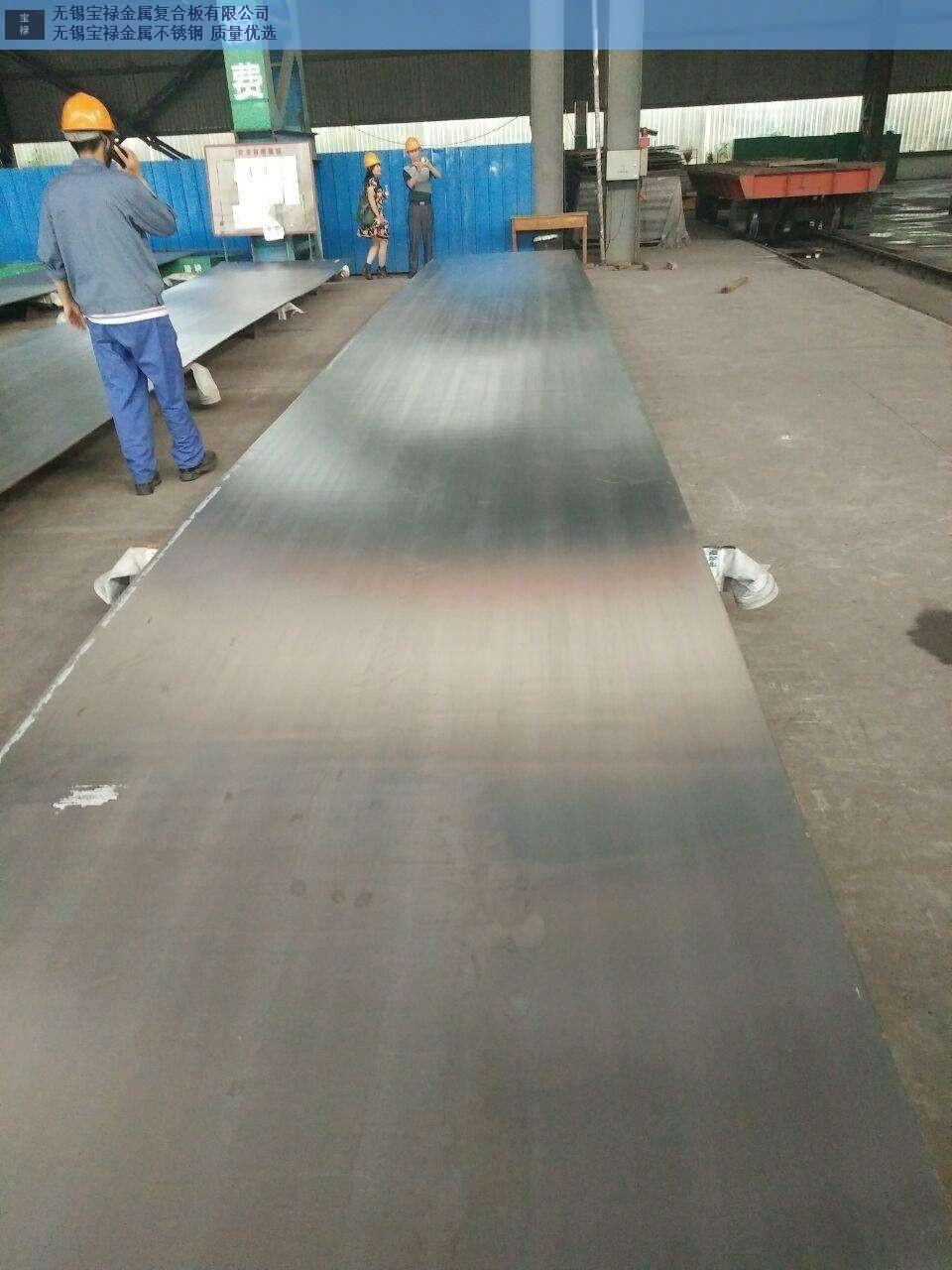 榆林625不锈钢复合板原材料,不锈钢复合板