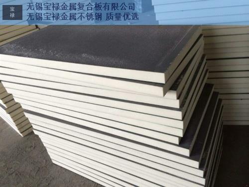 无锡cnc加工不锈钢复合板,不锈钢复合板