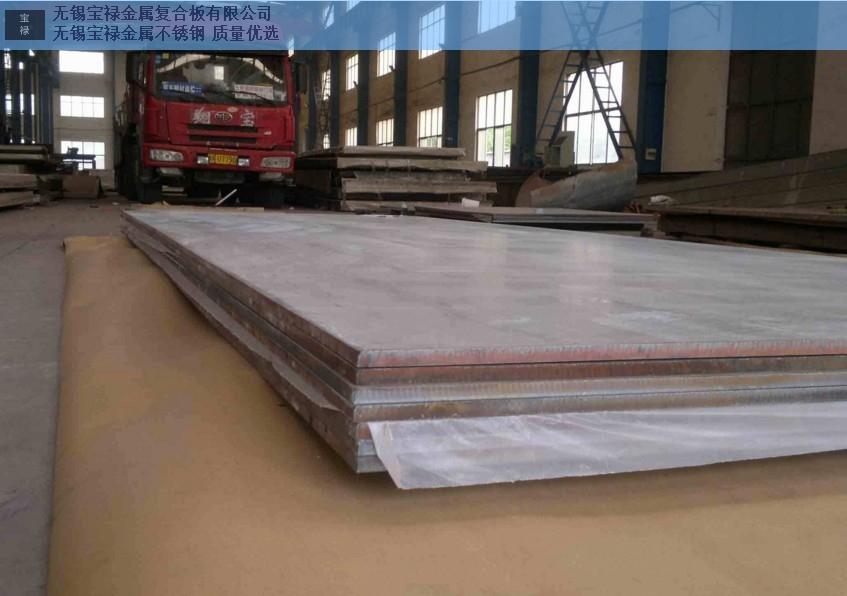 625不锈钢复合板价格,不锈钢复合板