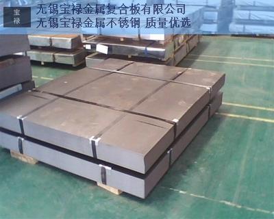 商洛309S不锈钢复合板价格,不锈钢复合板