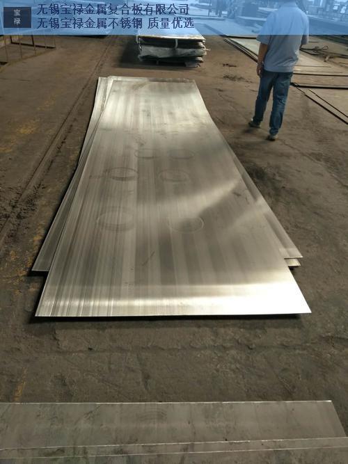 中卫310s不锈钢复合板销售,不锈钢复合板