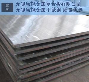 宁夏不锈钢复合板厂家现货,不锈钢复合板