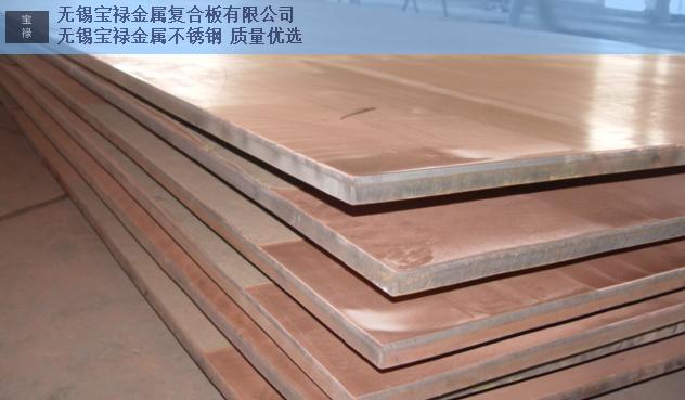 甘肃625不锈钢复合板厂家,不锈钢复合板