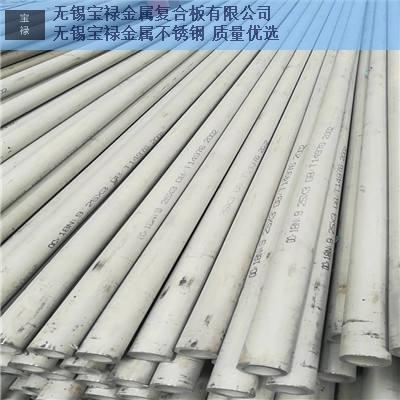 苏州官方不锈钢哈氏合金厂家直供,不锈钢哈氏合金