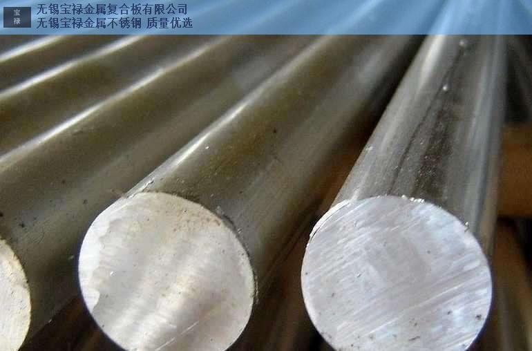 无锡进口不锈钢哈氏合金厂家直供,不锈钢哈氏合金