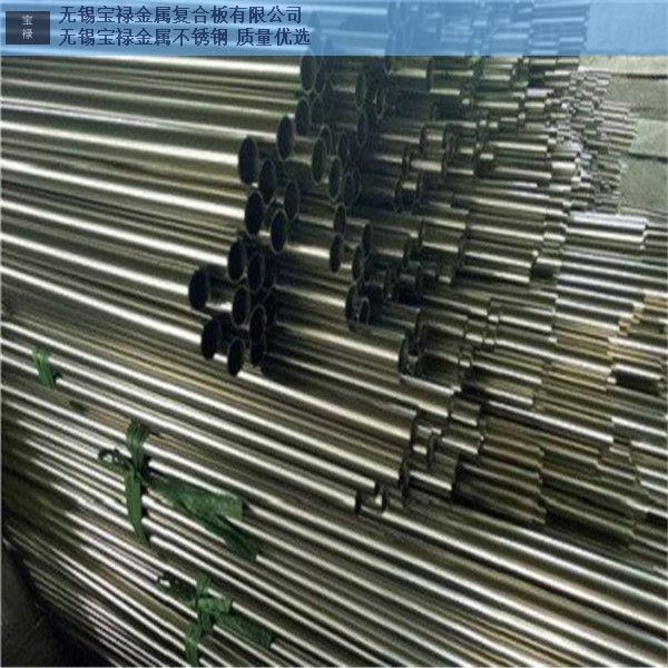 南京通用不锈钢哈氏合金批量定制,不锈钢哈氏合金