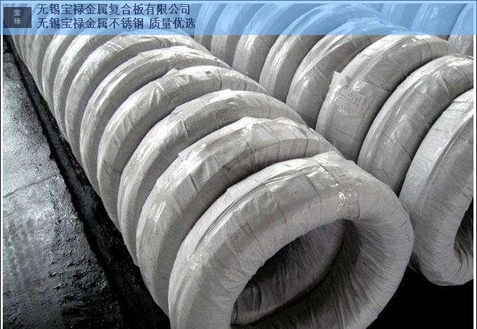 无锡高质量不锈钢哈氏合金订做价格,不锈钢哈氏合金