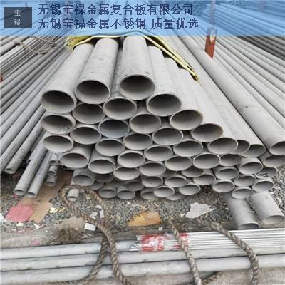 镇江原装进口不锈钢哈氏合金行价,不锈钢哈氏合金