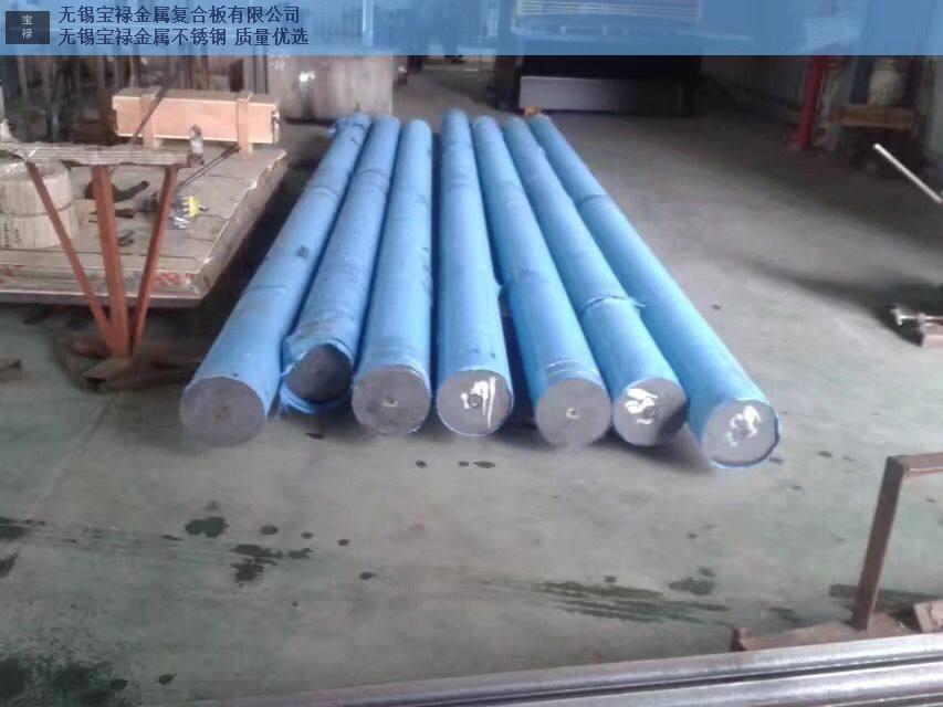 连云港销售不锈钢哈氏合金c 值得信赖「无锡宝禄金属复合板供应」