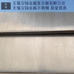 江阴切割不锈钢软管,不锈钢