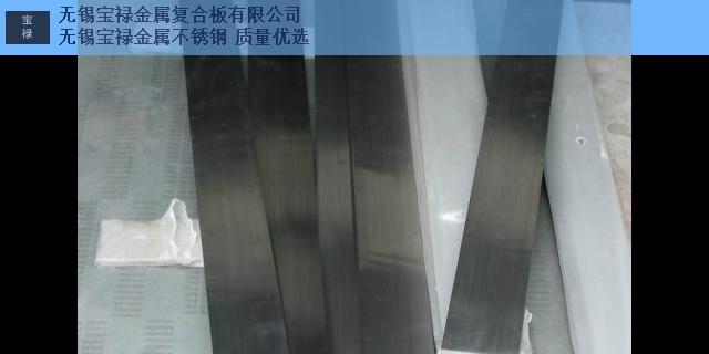 西安309S不锈钢板,不锈钢