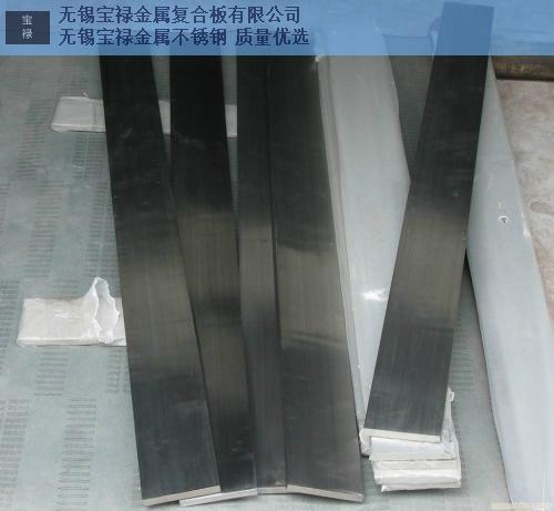 新疆309S不锈钢价格,不锈钢