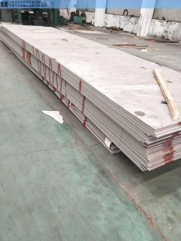 包头309S不锈钢厂家,不锈钢