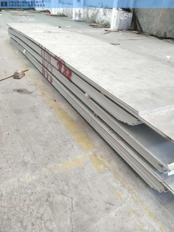 中卫310s不锈钢管,不锈钢