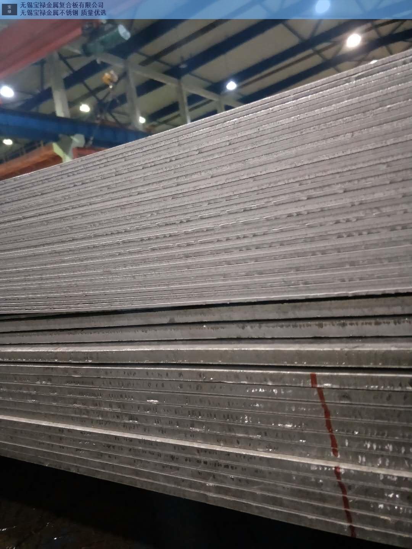 锡林郭勒625不锈钢 诚信为本「无锡宝禄金属复合板供应」