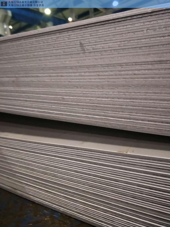 通辽2205不锈钢价格,不锈钢