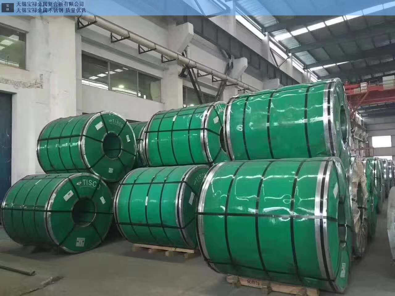 陕西202不锈钢厂家直供,不锈钢