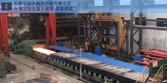 甘肃309S不锈钢厂家直供,不锈钢