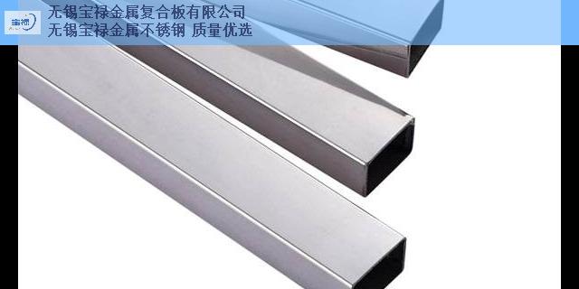 六合区钢制不锈钢管质量服务,不锈钢管