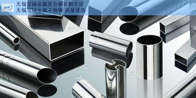 秦淮区不锈钢管价格便宜,不锈钢管