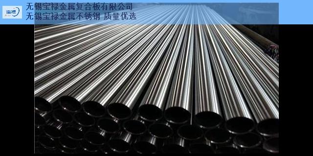 宜兴不锈钢管价格便宜,不锈钢管