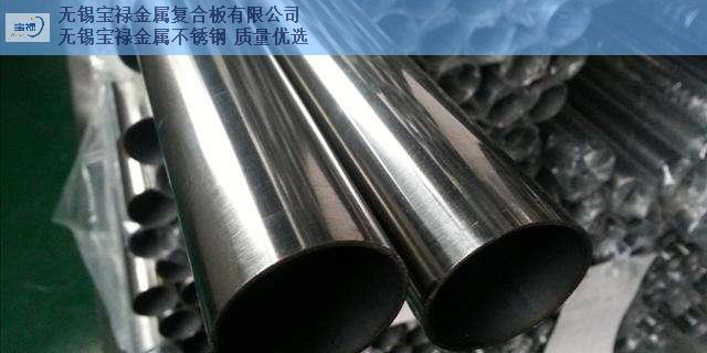 栖霞区感应不锈钢管价格查询,不锈钢管