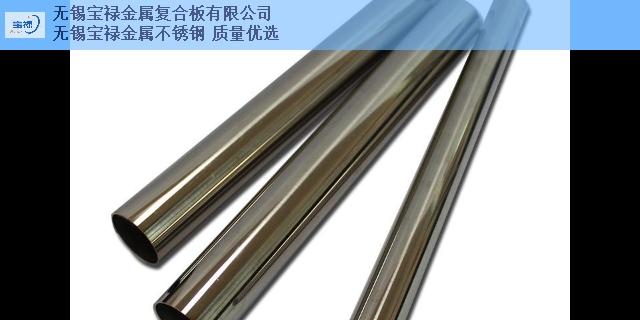 玄武区高质量不锈钢管批发,不锈钢管