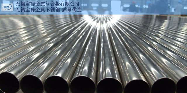 雨花台区官方不锈钢管厂家直供,不锈钢管