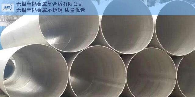 江阴本地不锈钢管质量服务,不锈钢管