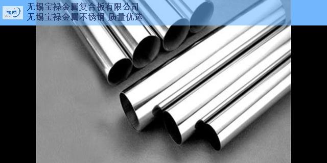 惠山区通用不锈钢管规格齐全,不锈钢管