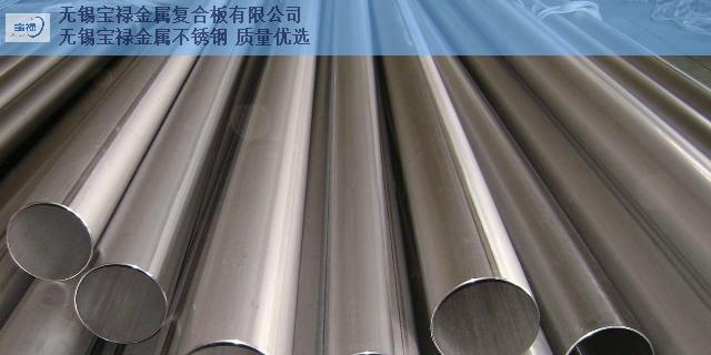 雨花台区本地不锈钢管源头好货,不锈钢管