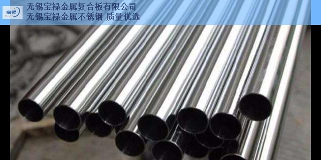 溧水区质量不锈钢管厂,不锈钢管