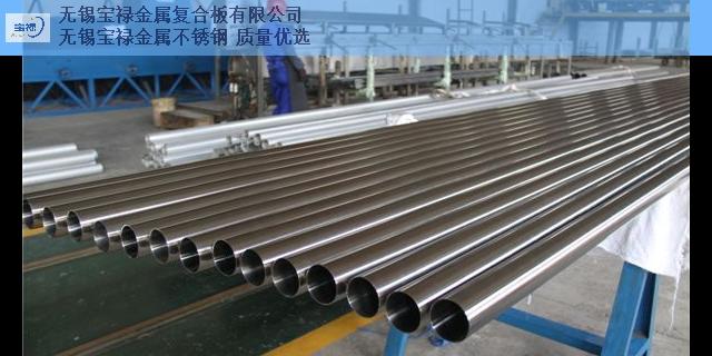 建邺区进口不锈钢管大概多少钱,不锈钢管