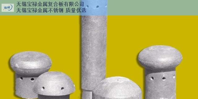 江苏原装进口耐热钢规格尺寸,耐热钢
