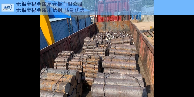 虎丘区进口耐热钢型号,耐热钢