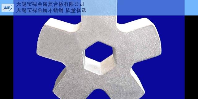 苏州原装耐热钢现货,耐热钢
