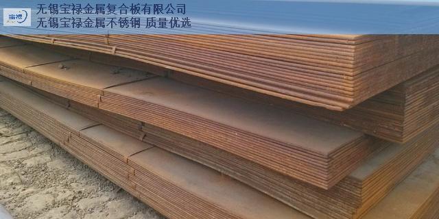 宜兴通用耐热钢规格齐全,耐热钢