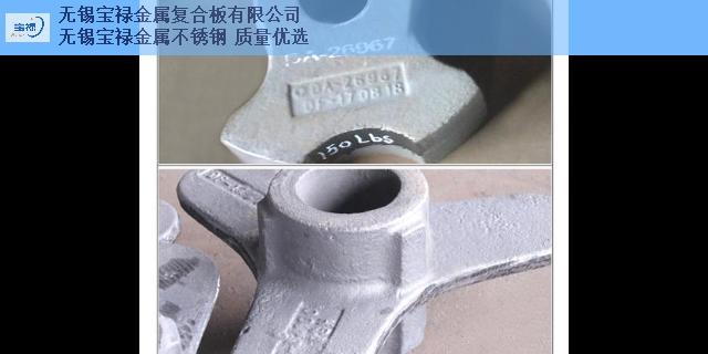 梁溪区直销耐热钢定做,耐热钢