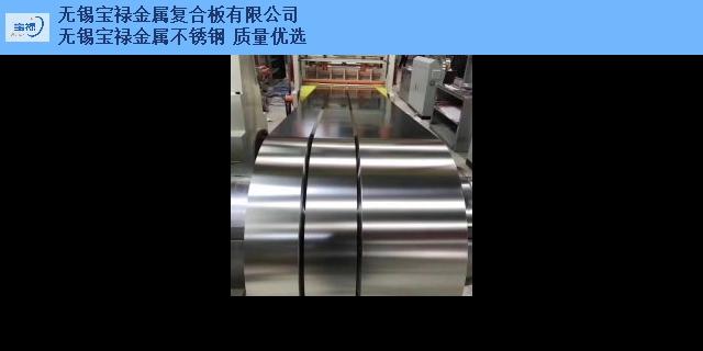 铜山区销售耐热钢规格尺寸,耐热钢